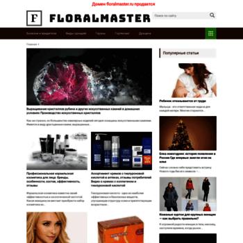 Floralmaster.ru thumbnail