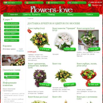 Flowers-love.ru thumbnail