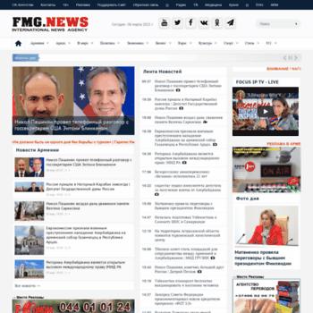 Fmgnews.info thumbnail