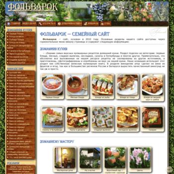 Folvarok.ru thumbnail