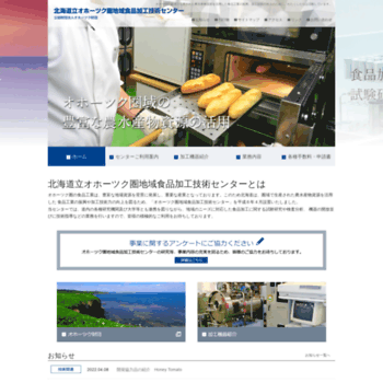 Foodohotuku.jp thumbnail