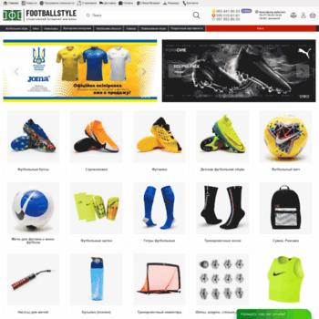 Footballstyle.com.ua thumbnail
