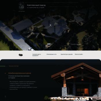 Forest66.ru thumbnail