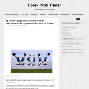 Forexprofitrader.ru thumbnail