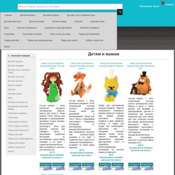 Forkidsandmum.ru thumbnail