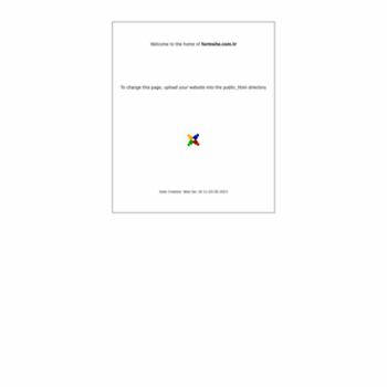 Formsite.com.tr thumbnail