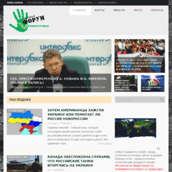 Forum-pridnestroviya.ru thumbnail