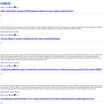 Веб сайт forum.nef2.com