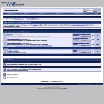 forum wmcentre net at WI  Forum WMCentre Net - Powered by