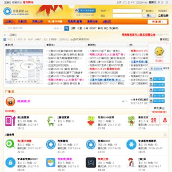 forum wmshua com at Website Informer  网站访问报错  Visit