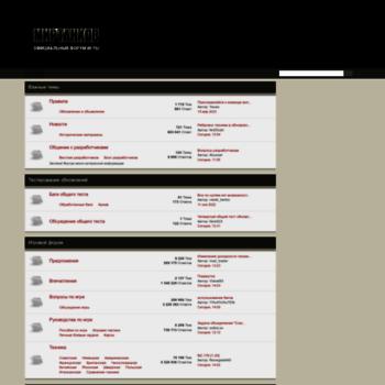 forum worldoftanks ru at WI  Официальный форум игры World of