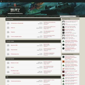 forum wotblitz ru at WI  World of Tanks Blitz официальный форум