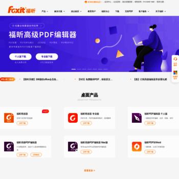 Foxitsoftware.cn thumbnail