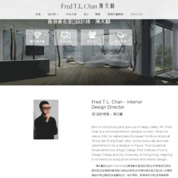 Fredchan.hk thumbnail