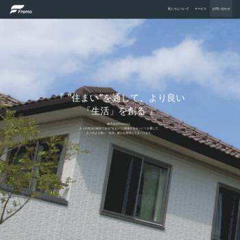 Fremo.co.jp thumbnail
