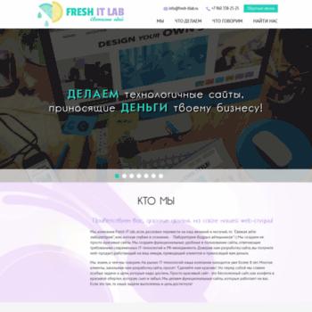 Веб сайт fresh-itlab.ru