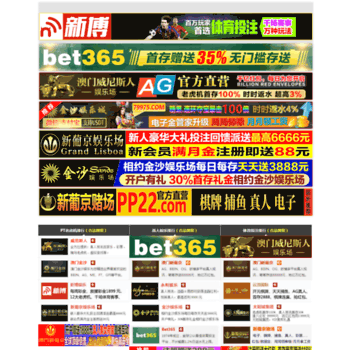 freshalbums net at WI  FreshAlbums | Free MP3 & FLAC