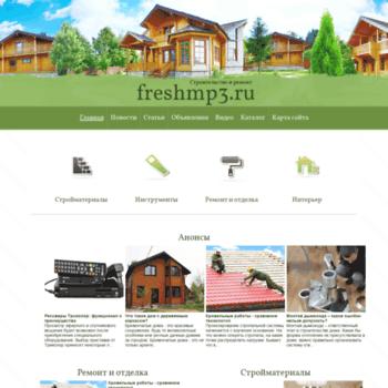 Freshmp3.ru thumbnail