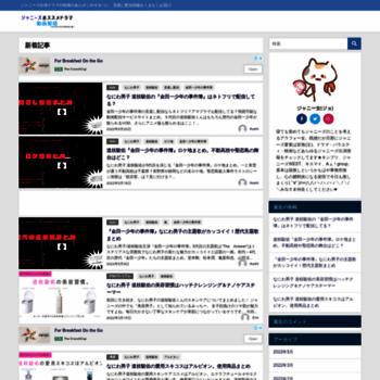 Fringe-tv.jp thumbnail