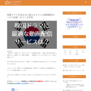 Fromseoul.jp thumbnail