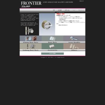 Frontierlock.co.jp thumbnail