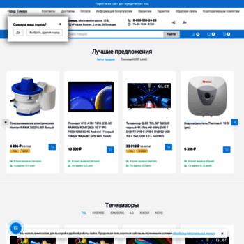 Frontime.ru thumbnail