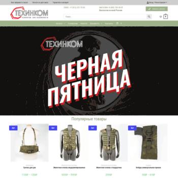 Frontkit.spb.ru thumbnail