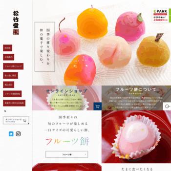 Fruitmoti-shoutikudou.jp thumbnail