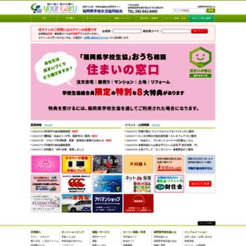 Ftcc.or.jp thumbnail