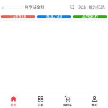 Ftj.cn thumbnail