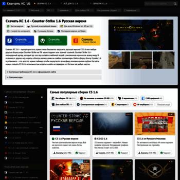 Ftpby.ru thumbnail