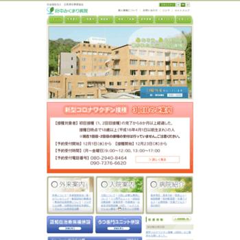 Fuchu-mikumari.or.jp thumbnail