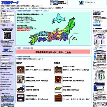 Fudousandata.jp thumbnail