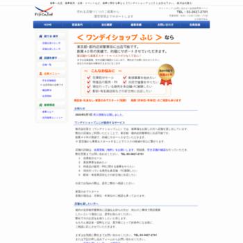 Fuji-rs.co.jp thumbnail