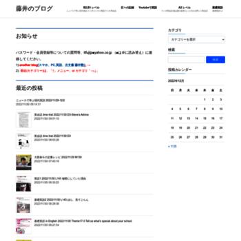 Fujiijuku.net thumbnail