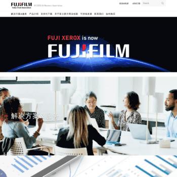 Fujixerox.com.cn thumbnail