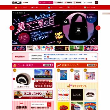 Fujiya-peko.co.jp thumbnail