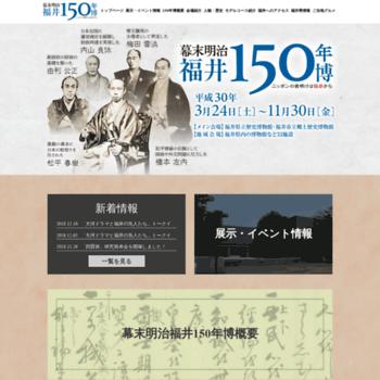 Fukui150.jp thumbnail