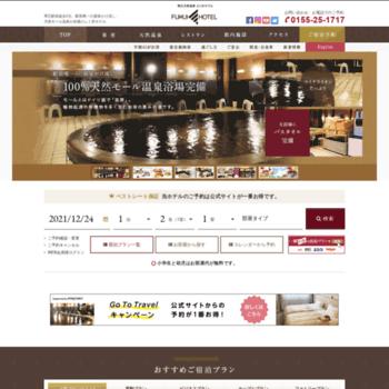 Fukuihotel.co.jp thumbnail