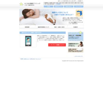 Fukuoka-suimin.org thumbnail