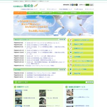 Fukuseikai.or.jp thumbnail