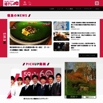 Fukushima-tv.co.jp thumbnail