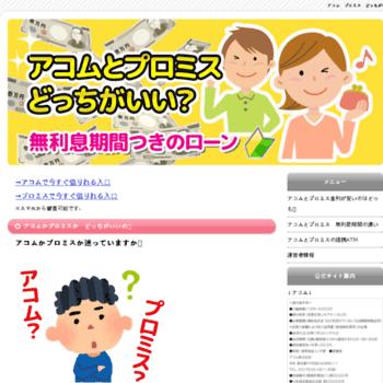 Fukuwauchi.cc thumbnail