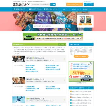 Funinguide.jp thumbnail
