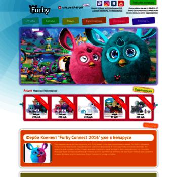 Furby.by thumbnail