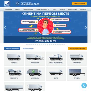 Furgon-center.ru thumbnail