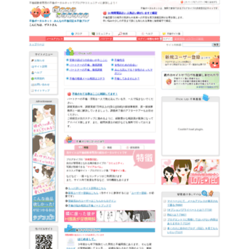 Furin.net thumbnail