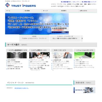 Fusioni.co.jp thumbnail