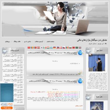 Futuresignal.ir thumbnail
