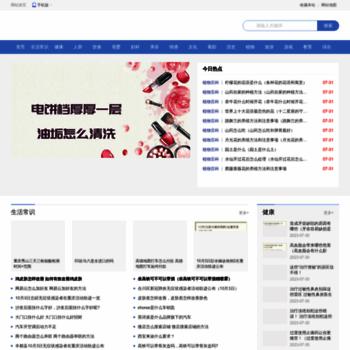 Fzline.cn thumbnail